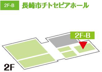 長崎市チトセピアホール